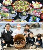 料理民宿シーサイド帆ケ島