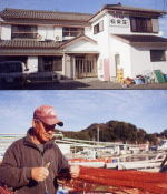 漁師民宿 松栄荘